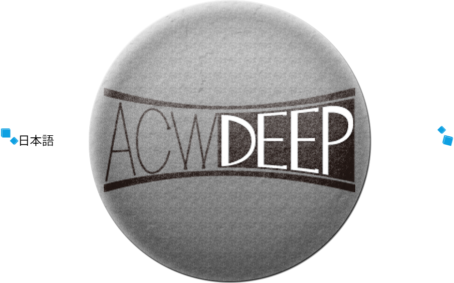 Welcome to ACW-DEEP Corp.